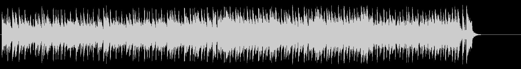 軽やかなフュージョン(A~サビ~イン…)の未再生の波形