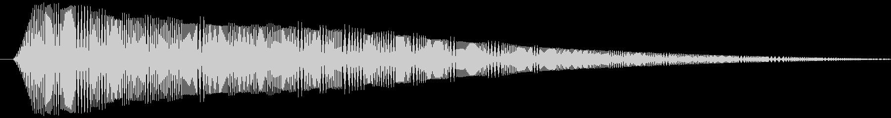 驚く、びっくりする ビヨォッ!の未再生の波形