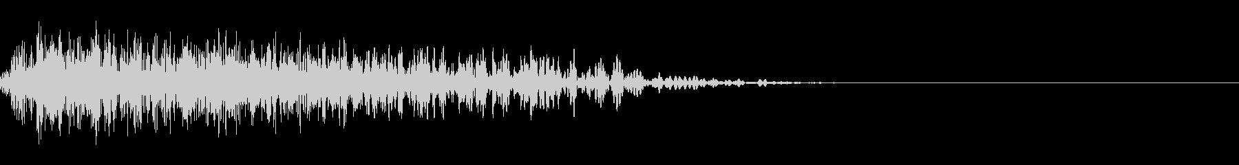 モンスターの鳴き声01の未再生の波形