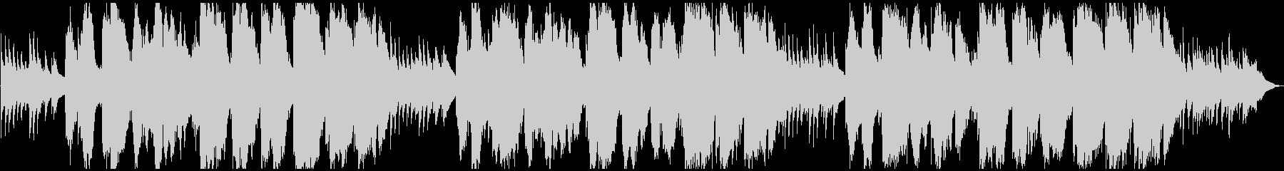 サックスのクラシックなクリスマスキャロルの未再生の波形