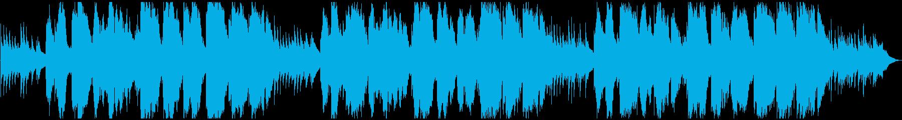 サックスのクラシックなクリスマスキャロルの再生済みの波形