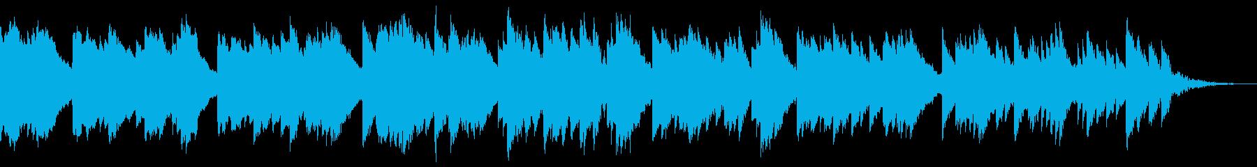 氷のチェレスタ!透明感あふれる感動BGMの再生済みの波形