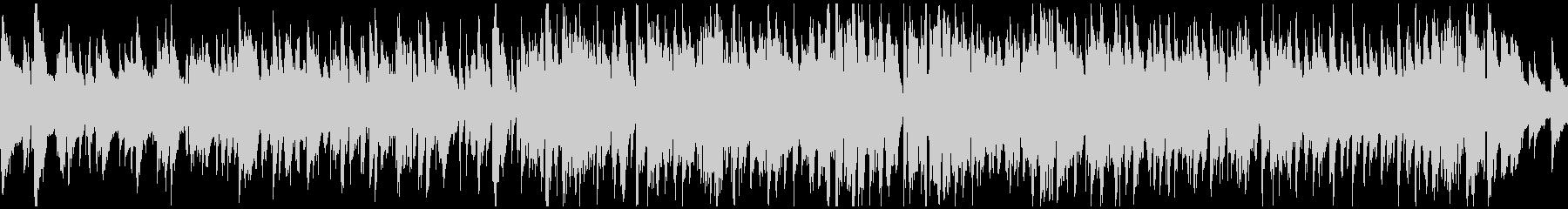 大人のジャズ・ワルツ、優雅 ※ループ版の未再生の波形