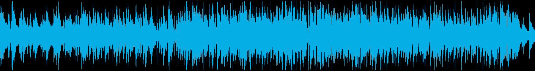大人のジャズ・ワルツ、優雅 ※ループ版の再生済みの波形