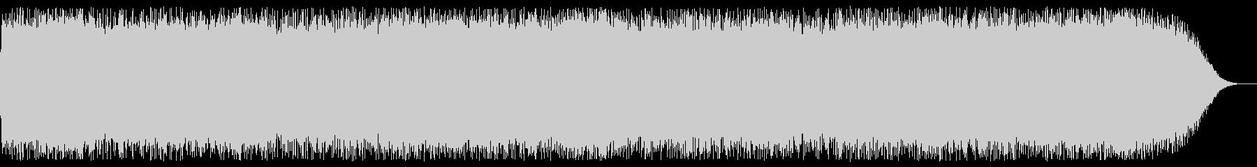 ファンタジー系ゲームボスバトル曲の未再生の波形