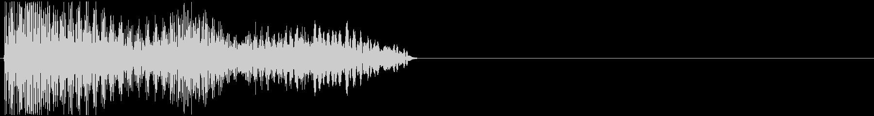 ピョーイ、ヒョーイッ、上昇音、引き抜く音の未再生の波形