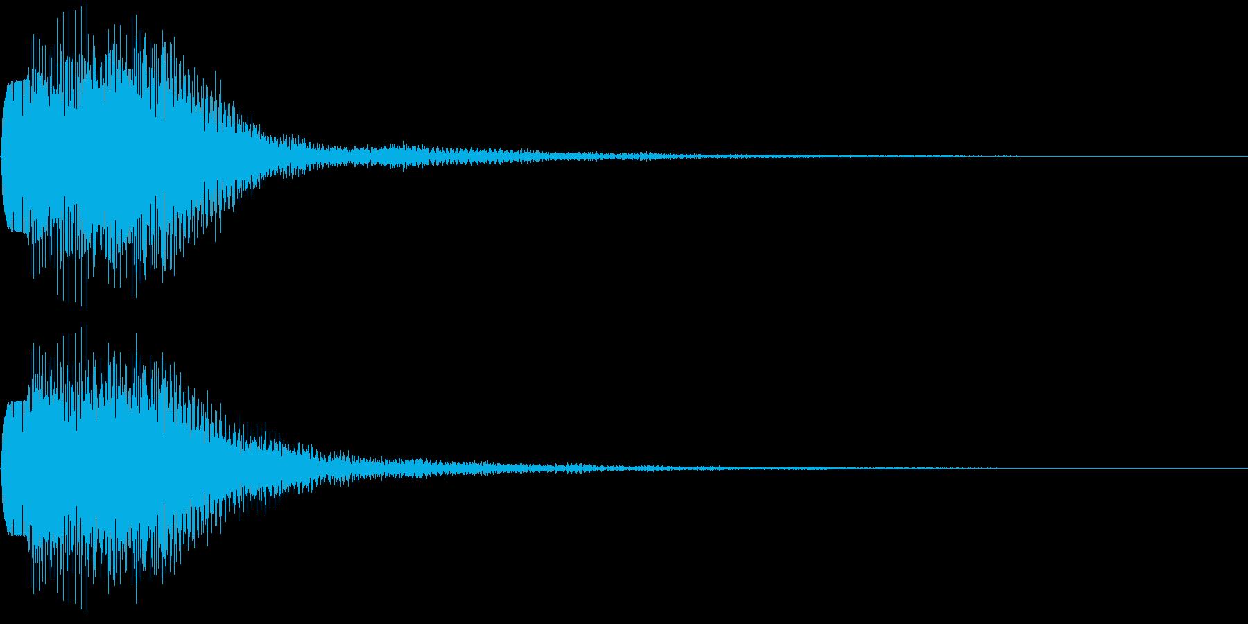 未来的・決定・空気感・取得256の再生済みの波形