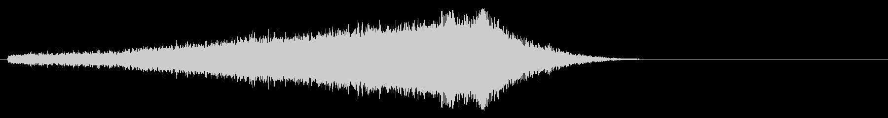 Stinger-アンビエントピッチ...の未再生の波形