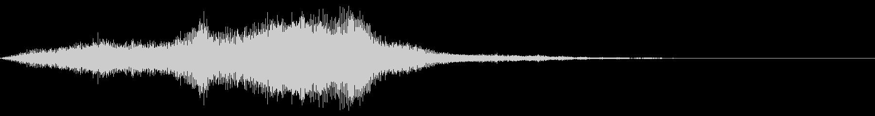 空間系の魔法音の未再生の波形
