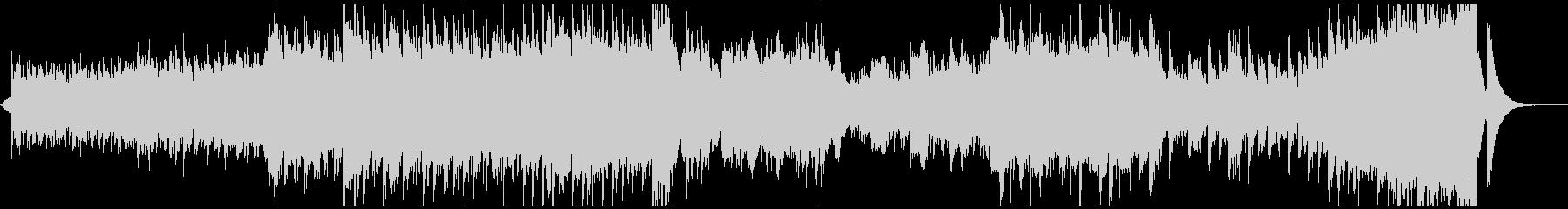 現代の交響曲で淡々とした曲の未再生の波形