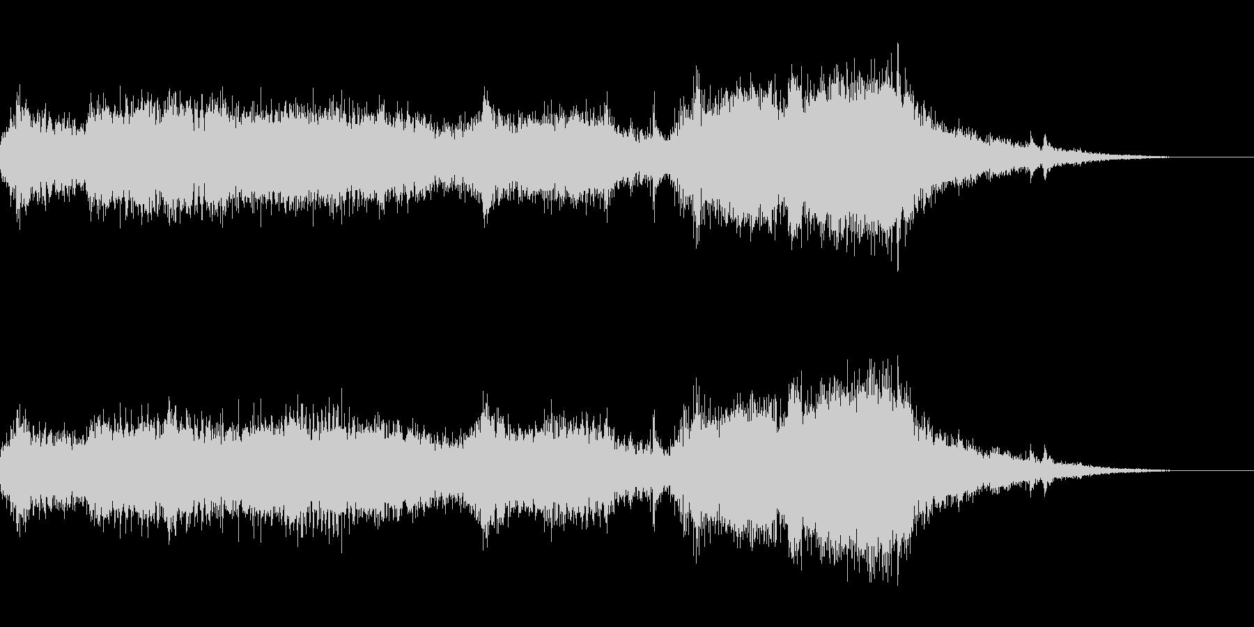 ブウォーーーーーン(エンジン音)の未再生の波形