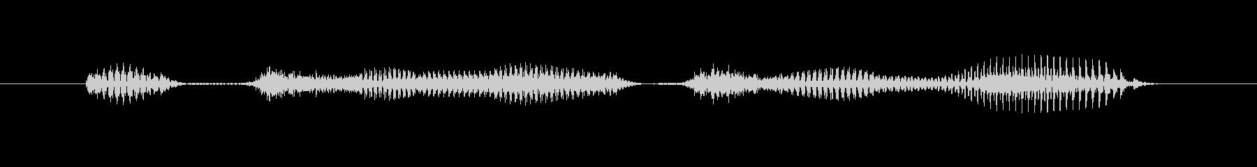 【日数・後】1日後の未再生の波形