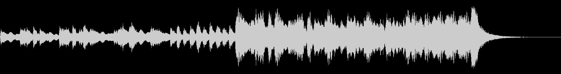 チャイコフスキー 激しいイントロジングルの未再生の波形
