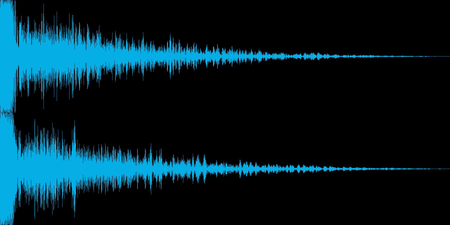 低音の効いてる余韻の長いドーンの再生済みの波形