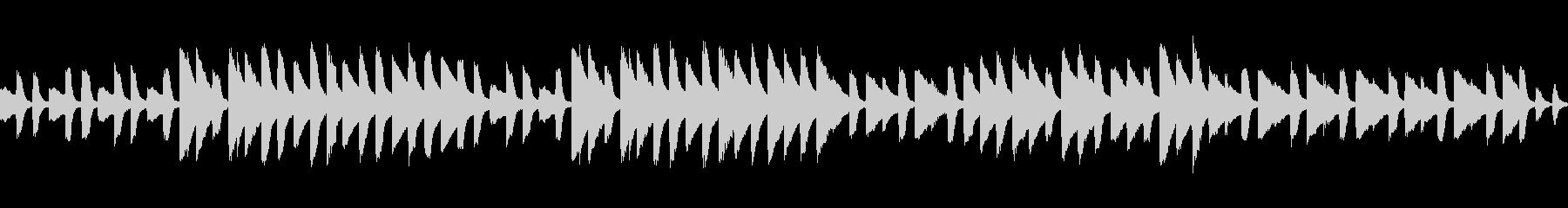 ピアノとオルゴールのワルツの未再生の波形