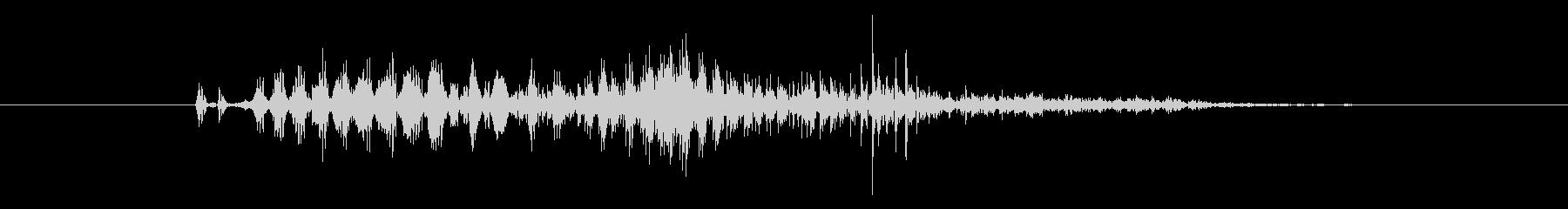 モンスター ハイヒット01の未再生の波形