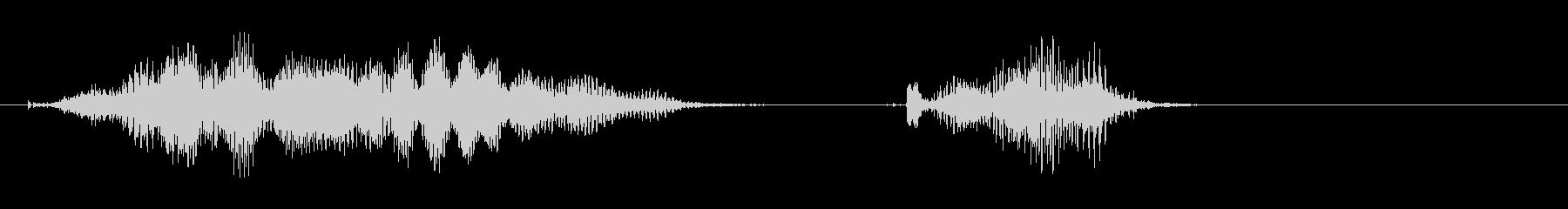 14日(effect)の未再生の波形