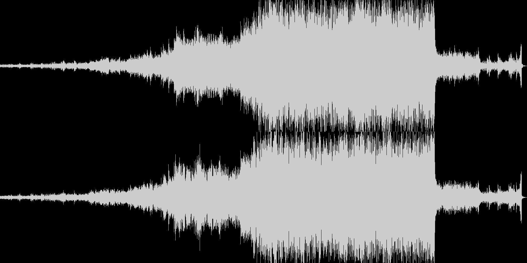 切ないオーケストラサウンドとシンセの融合の未再生の波形