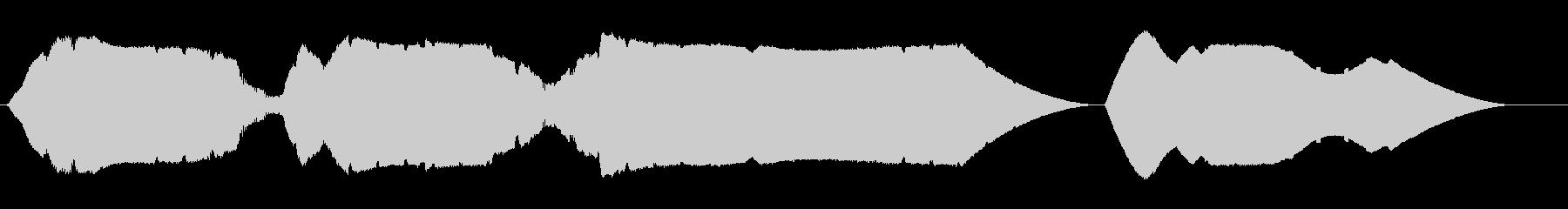トーンシンセ怒りエイリアンスイープの未再生の波形