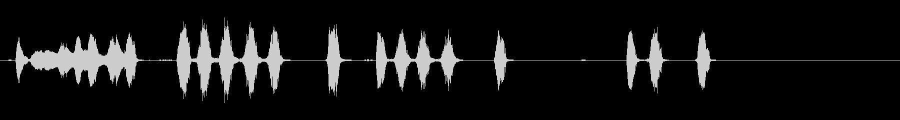 犬-樹皮1の未再生の波形