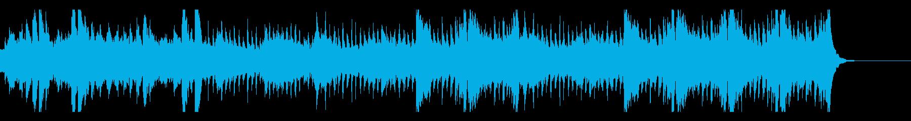 感動的なピアノとストリングスのバラードの再生済みの波形