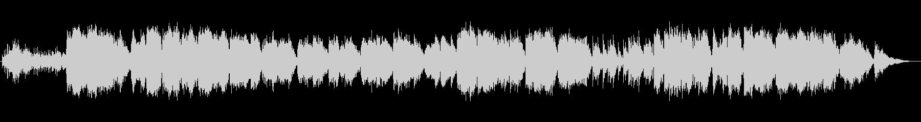 ファンタジックなオルゴール風オーケストラの未再生の波形