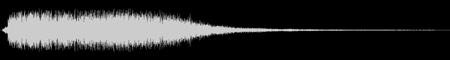 キラリラリン(キラキラな上昇する音)の未再生の波形