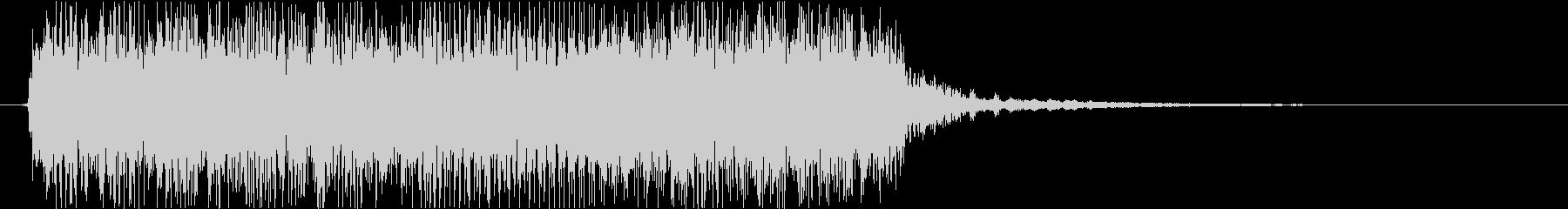 ヘヴィロック風ジングル4秒の未再生の波形