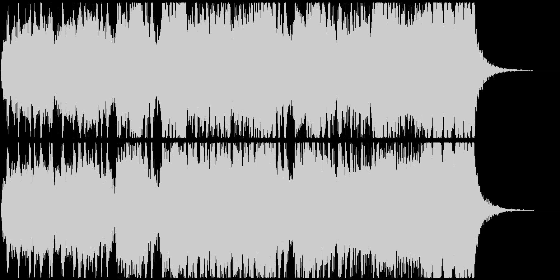 【オーケストラ】明るい・幸せ・前向きの未再生の波形