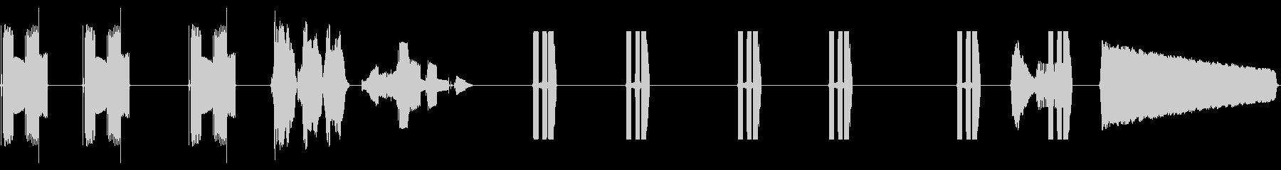コンピューターテレメトリー:関数シ...の未再生の波形