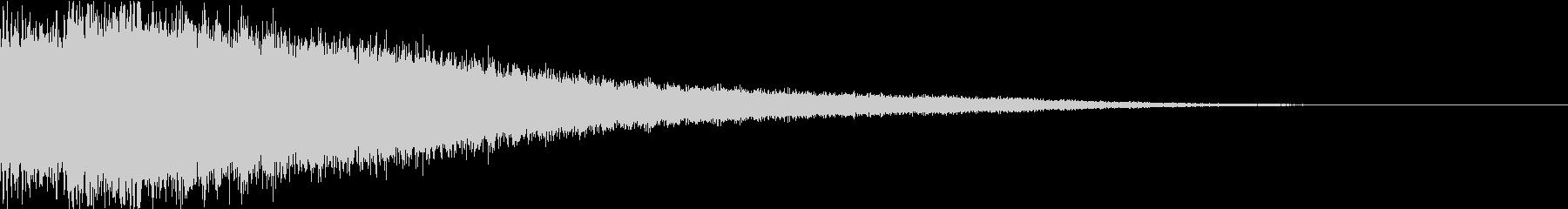 バーン:シンバルを叩く音・衝撃・迫力cの未再生の波形
