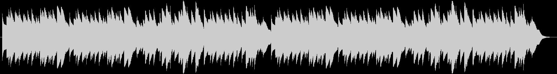 「ひいらぎ飾ろう」のオルゴールバージョンの未再生の波形