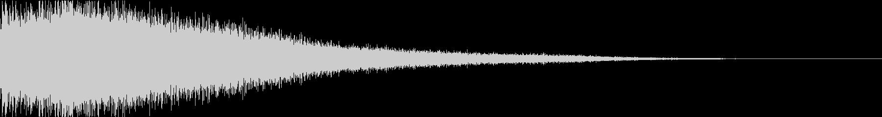 バーン:シンバルを叩く音・衝撃・迫力fの未再生の波形