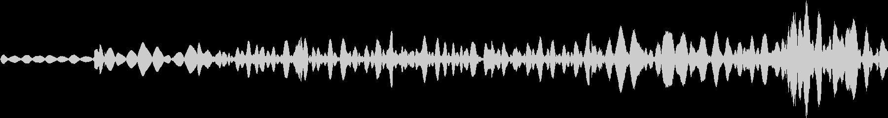 VORTEXスワイプの未再生の波形