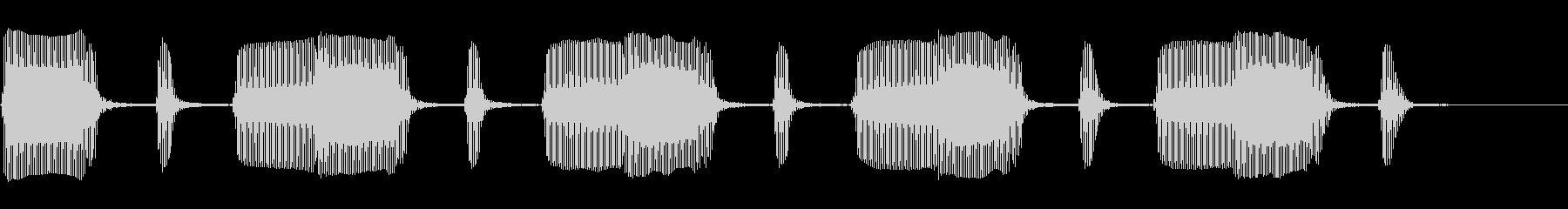 BASSOON:アクセントに沿った...の未再生の波形