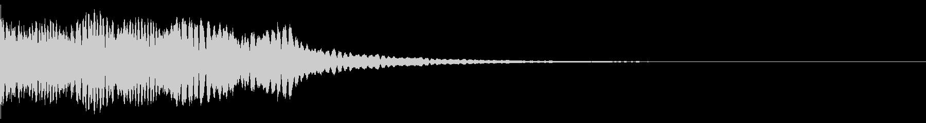 恐怖音10の未再生の波形