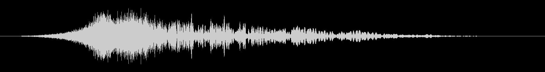 パワフルなフォースフーシュ2の未再生の波形