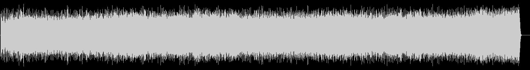 メロディーが陽気なアメリカンハードロックの未再生の波形