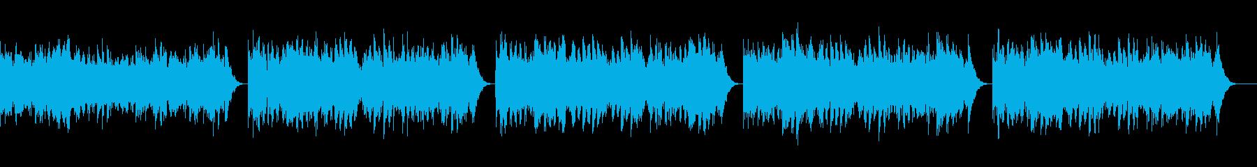 きらきら星をオルゴールで作りましたの再生済みの波形