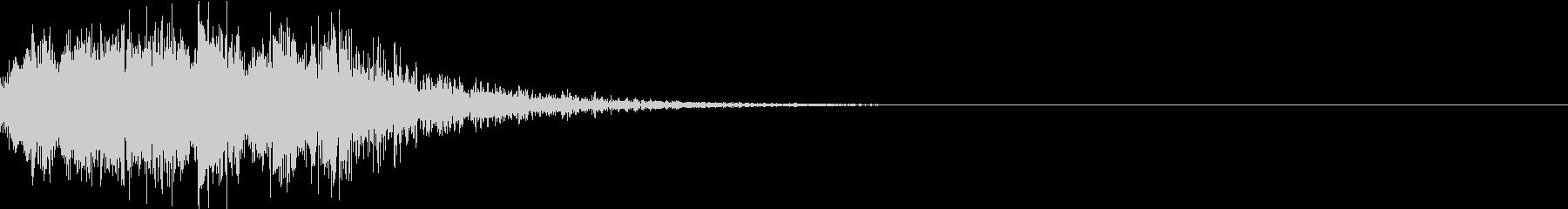 アップ ビュン 下がる 変身 変化の未再生の波形
