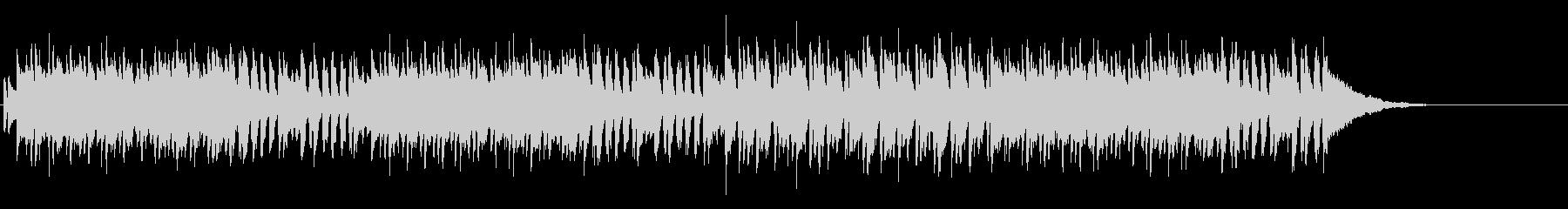 ムーディーな大人のボサノバ・サウンドの未再生の波形