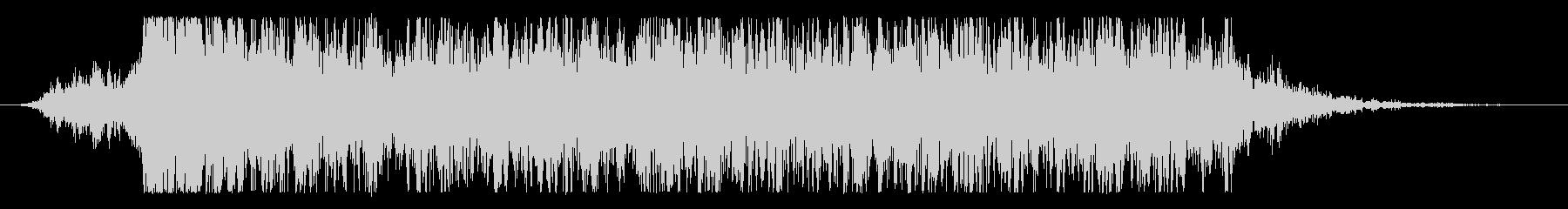 火 ランスヒット01の未再生の波形