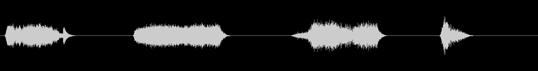 モンスターロア、動物2の未再生の波形