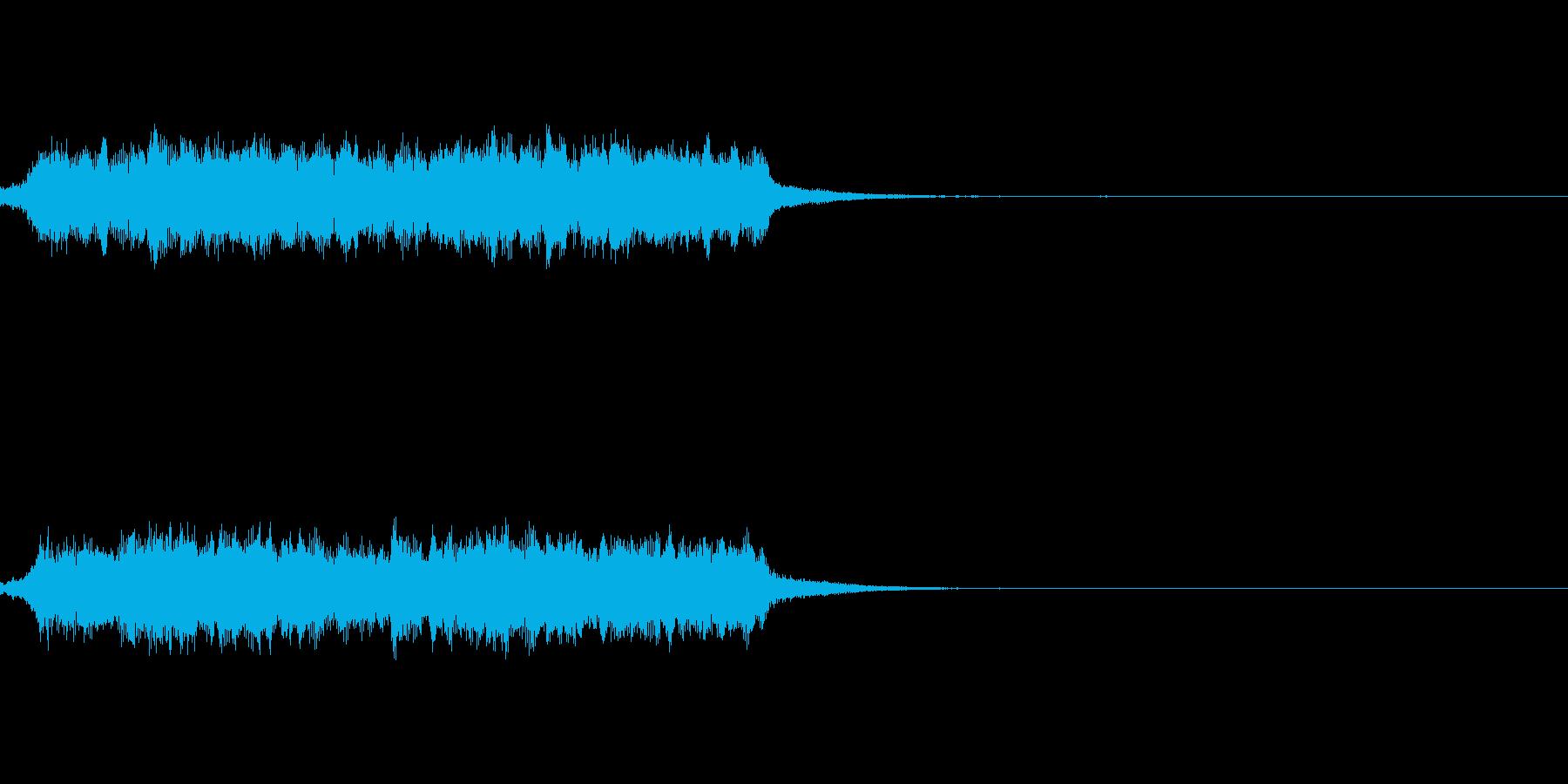 魔法がかかる音の再生済みの波形