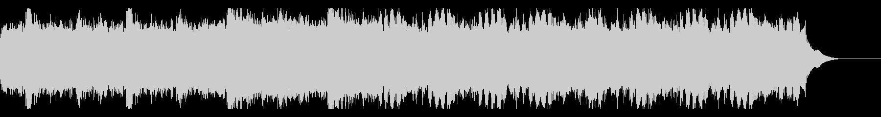 始まりを感じさせるピアノストリングスの未再生の波形