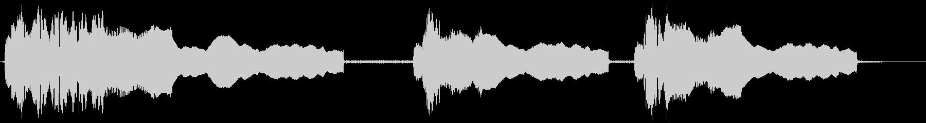 サイレン警察ダブルストップの未再生の波形
