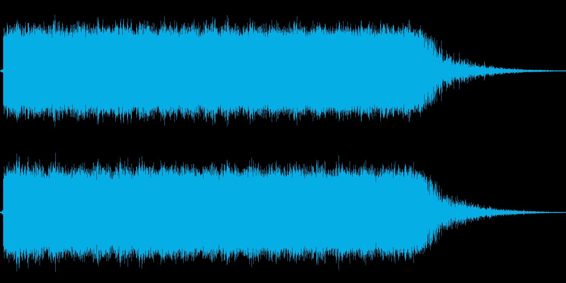 サブマシンガンの再生済みの波形