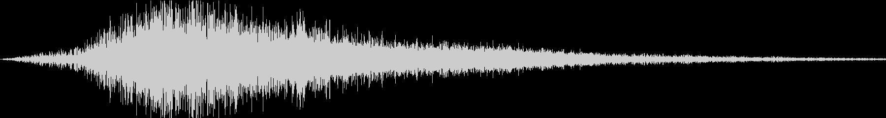 ロゴや転換のトランジション1-シュワーンの未再生の波形