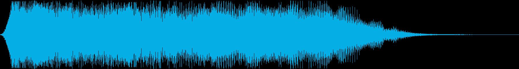 【シネマティック】 映画 ブワーンッ・・の再生済みの波形