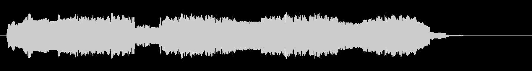 KANT近未来サイレン011041の未再生の波形